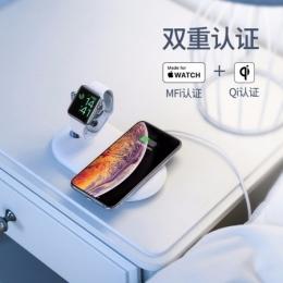 绿联iPhone/iWatch二合一无线充电器