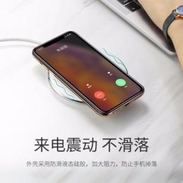 绿联iPhoneX系列无线充电器