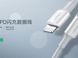 绿联授权PD快充线正式预售!